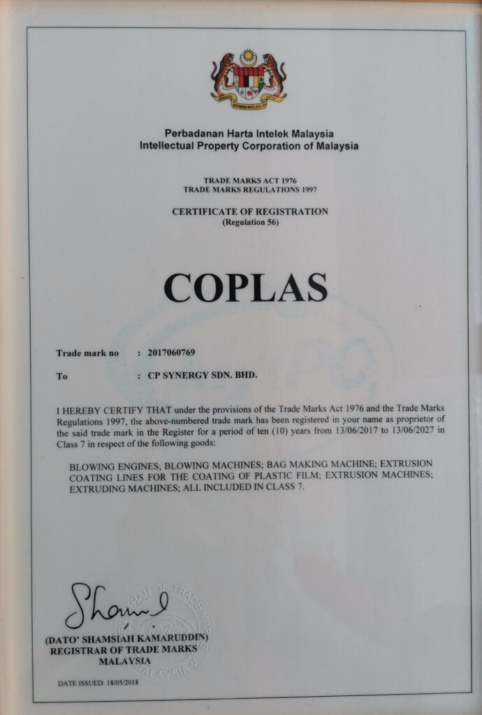 COPLAS Trademark 2